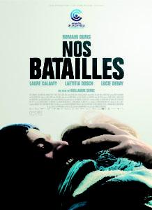 """Cinéma """"Nos batailles"""" @ Piment Familial"""